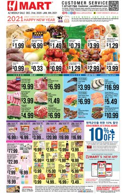 Grocery & Drug offers in the Hmart catalogue in Schaumburg IL ( More than a month )