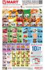 Grocery & Drug offers in the Hmart catalogue in Niles IL ( More than a month )