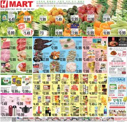 Hmart catalogue in New York ( Expired )