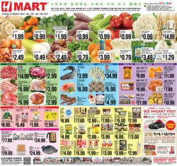 Grocery & Drug offers in the Hmart catalogue in Redondo Beach CA ( 2 days ago )