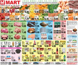 Grocery & Drug offers in the Hmart catalogue in Alpharetta GA ( 1 day ago )