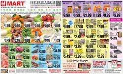 Hmart catalogue in New York ( 1 day ago )