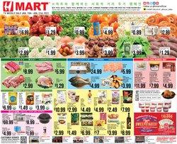 Hmart catalogue ( 2 days ago )