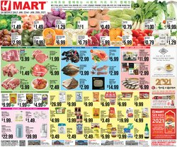 Hmart catalogue ( 1 day ago )