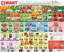Grocery & Drug offers in the Hmart catalogue in Richardson TX ( 1 day ago )
