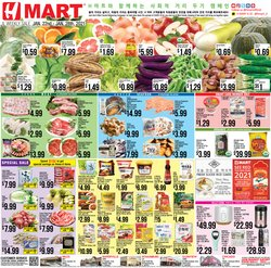Grocery & Drug offers in the Hmart catalogue in Arlington Heights IL ( Expires tomorrow )