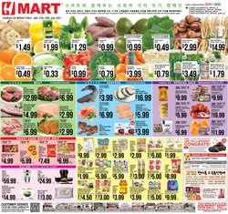 Grocery & Drug offers in the Hmart catalogue in Baldwin Park CA ( Published today )