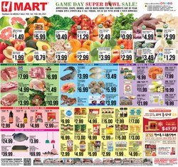 Hmart catalogue in San Francisco CA ( Expired )