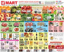 Hmart catalogue in Houston TX ( Expired )