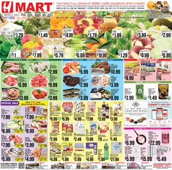 Grocery & Drug offers in the Hmart catalogue in Montebello CA ( Expires tomorrow )