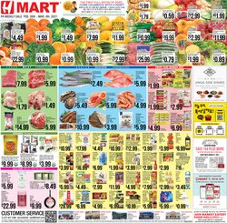 Hmart catalog ( Expires tomorrow)