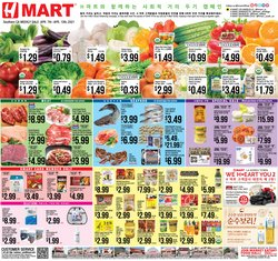 Hmart catalogue in Los Angeles CA ( Expired )