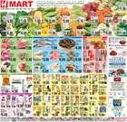 Hmart catalogue ( Expired )