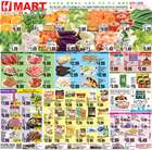 Hmart catalogue in Chicago IL ( Expired )