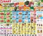 Hmart catalogue in Sterling VA ( Expired )