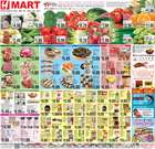 Grocery & Drug offers in the Hmart catalogue ( 2 days left )
