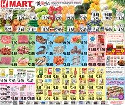Hmart deals in the Hmart catalog ( Expired)
