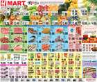 Hmart catalogue in Sterling VA ( Expires today )