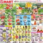 Hmart catalogue in Chicago IL ( 2 days left )