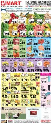 Hmart deals in the Hmart catalog ( Expires tomorrow)