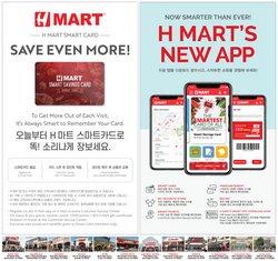 Hmart catalog ( 3 days left)
