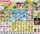 Hmart catalogue ( 2 days left )