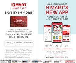 Hmart catalog ( Expires tomorrow)