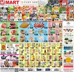 Hmart catalog ( 4 days left)