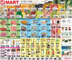 Grocery & Drug deals in the Hmart catalog ( Expires today)