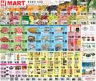 Hmart catalogue ( Expires tomorrow )
