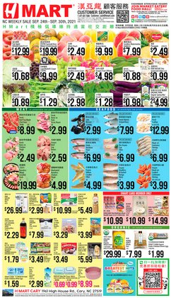 Grocery & Drug deals in the Hmart catalog ( 2 days left)