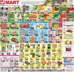 Hmart catalog ( 2 days left)