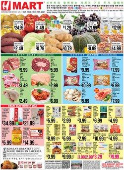 Grocery & Drug deals in the Hmart catalog ( 4 days left)