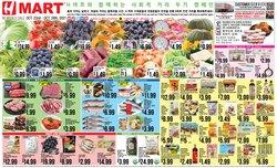 Hmart catalog ( Published today)