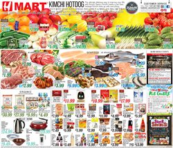 Hmart deals in the Sterling VA weekly ad