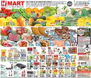 Catalogs with Hmart deals in Sterling VA