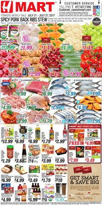 Grocery & Drug deals in the Hmart weekly ad in New York