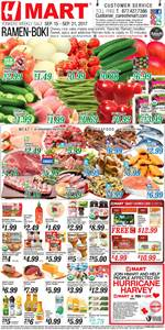 Catalogs with Hmart deals in New York