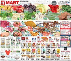 Pizza deals in the Hmart weekly ad in Centreville VA