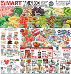 Hmart deals in the Palatine IL weekly ad