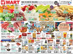 Grocery & Drug deals in the Hmart weekly ad in Houston TX