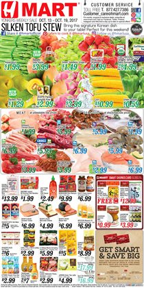 Hmart deals in the New York weekly ad