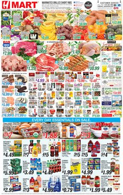 Hmart deals in the Staten Island NY weekly ad