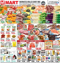 Hmart deals in the Chicago IL weekly ad