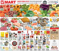 Hmart deals in the Washington-DC weekly ad