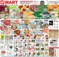 Hmart deals in the Medford NJ weekly ad