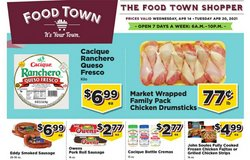 Food Town Store catalogue in Houston TX ( Published today )