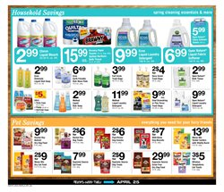 Fabric softener deals in the ACME weekly ad in New York