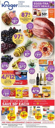 Kroger catalogue in Houston TX ( Expired )