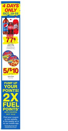 Pizza deals in the Kroger weekly ad in Houston TX